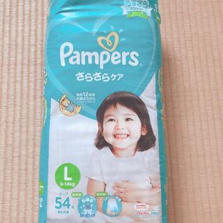 パンパース テープ Lサイズ