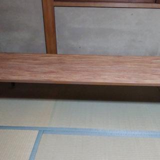 《姫路》折れ脚テーブル(座敷タイプ)w1800xd400xh300