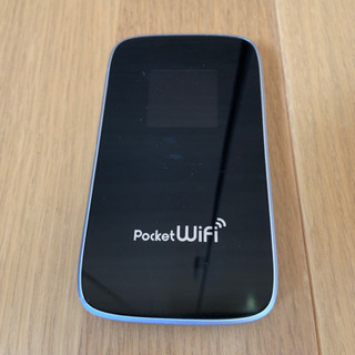 EMOBILE PocketWifi GL01P