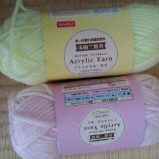 編み物 羊毛フェルト セット