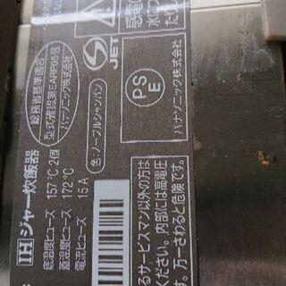 【値下げ】炊飯器 Panasonic SR HY-102 - 家電