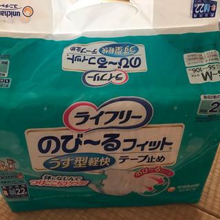大人用 おむつ 【2セットなら2000円❗️】