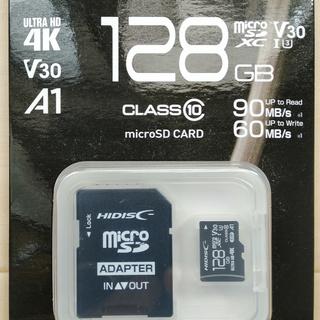 【新品・未開封】超高速microSDXCカード 128GB CL...