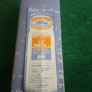 未使用 耐熱ガラス フリーザーポット1.2L