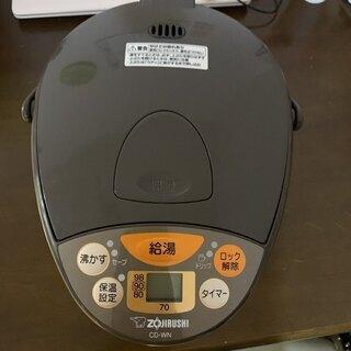 象印 電動ポット CD-WN22 16年製