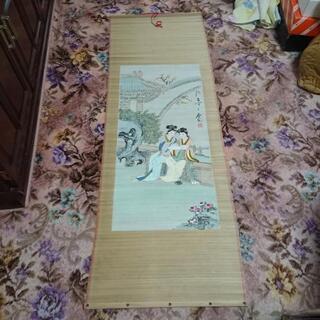 簾  (すだれ)