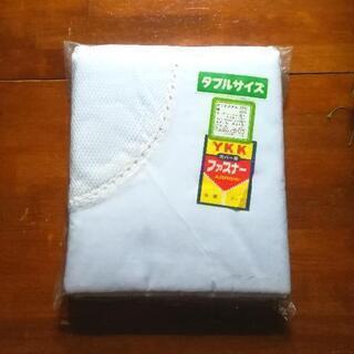 【訳あり】掛け布団カバー ダブルサイズ