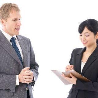 日本語 教えます(中級~上級 ビジネス) Speak & lea...