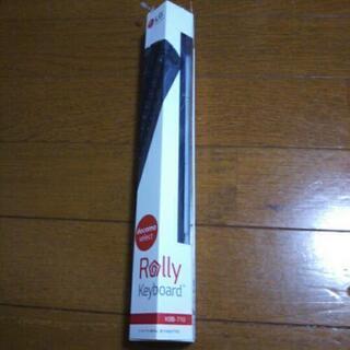 LG.Rolly Keyboard KBB-710