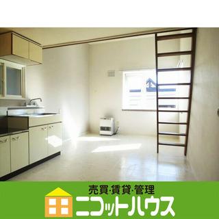 【敷金・礼金不要 フリーレント1ヶ月可】1R 地下南北線「麻生駅」...