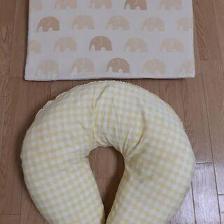 【ご成約】授乳クッション& スリーピングピロー (日本製) おまけ付き