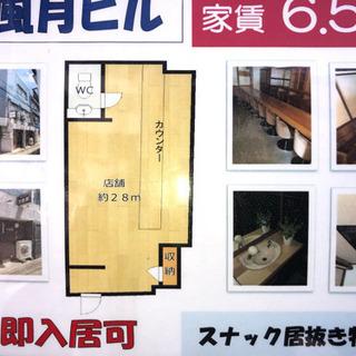 居抜き物件 山電[高砂駅]徒歩3分