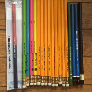 未使用鉛筆 赤青鉛筆付き