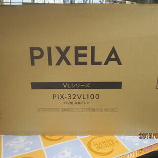 ピクセラ PIX-32VL100 32型 TV 新品
