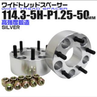 114.3 5H-P1.25-50mm