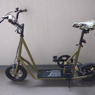 スケーターズバイク