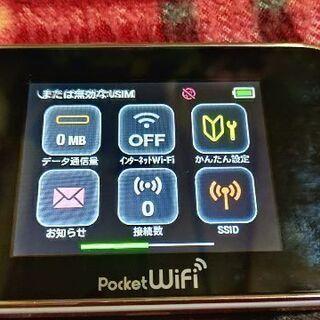 ポケットWi-Fi SIMロック解除済み 301HWホワイト