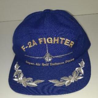 航空自衛隊帽子②F-2A FIGHTER
