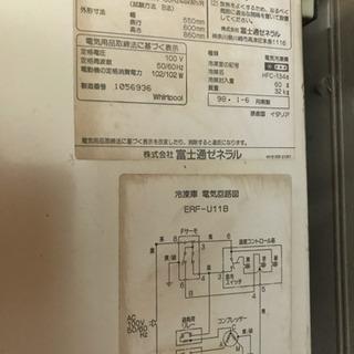 冷凍庫 110L - 北名古屋市