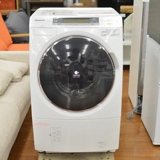 Panasonicのドラム式洗濯乾燥機「NA-VX7000L」