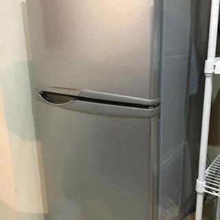 【無料】【お取引予定中】SHARP 冷蔵庫 お引取り限定!