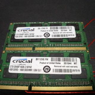 ノート用メモリ Crucial DDR3 8GB(4GBx2) ...