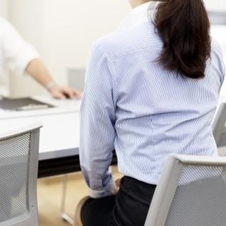 【試験対策】就活試験、管理職試験、正社員登用試験に向けたオンライ...