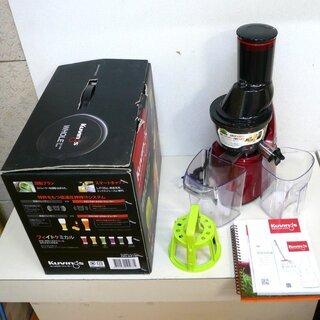 クビンス サイレントホールスロージューサー JSG-641M 美品