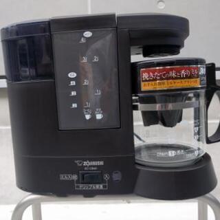 コーヒーメーカー ☕ 「珈琲通」  挽きたてを楽しめる ミル付き