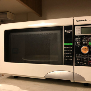 【Panasonic】オーブンレンジ白