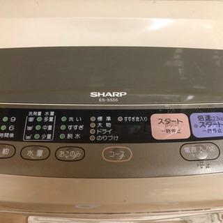 【差し上げます】SHARP シャープ 全自動 洗濯機
