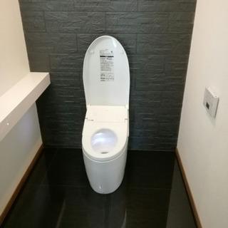 あなたのトイレは大丈夫ですか⁈