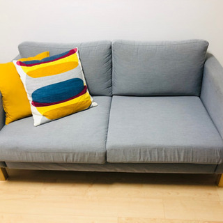 IKEA KARLSTAD 2 seats sofa