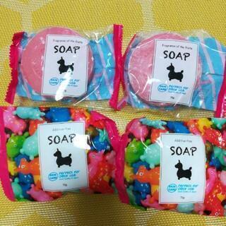 ロディRODY固形石鹸 4個