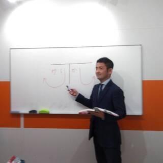 簿記体験講座(随時受付中)
