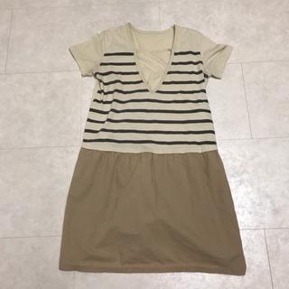 マタニティ 授乳服 ワンピース Lサイズ