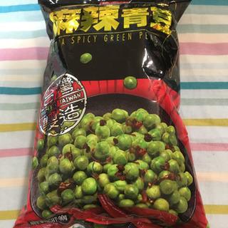 麻辣青豆マーラーグリーンピース