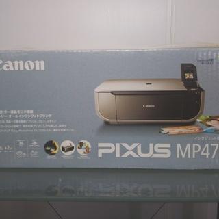 Canon キャノン PIXUS MP470 インクジェット複合機