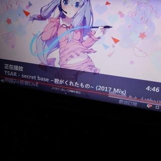 代引き可 新品USBWIFI子機付き 東芝製 DYNABOOK ノ...