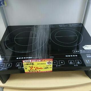 (会員登録で10%OFF)アイリスオオヤマ IH調理器 高く買取る...