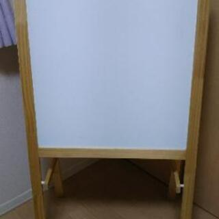 IKEA イーゼル ホワイトボード 黒板