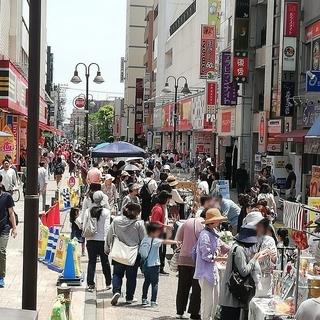 溝口駅前商店街クラフトマーケット(※出店申込み受付は2019年7月1日より開始) - 展示会