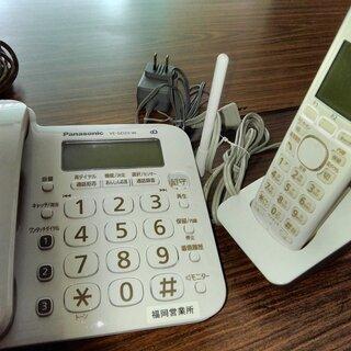 パナソニック電話機・子機セット