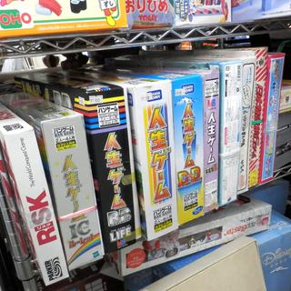 ボードゲーム 人生ゲームなど 盤ゲーム 多数在庫あり 札幌市西区西野