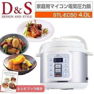 新品 未使用品 D&Sディー&エス【STL-EC25G】 家庭用...