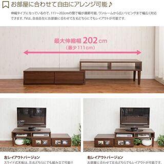 7000円取りに来てください(;A;)テレビ台 テレビボード T...
