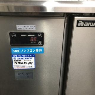 『値下げしました』台下冷蔵庫3枚ドア DAIWA 6961CD-...