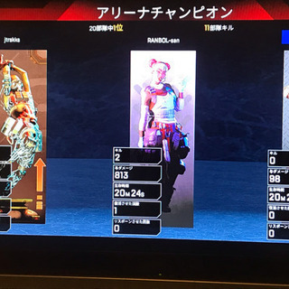 PS4 メイン ゲーム仲間募集!