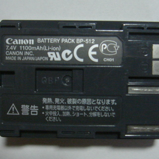 キャノン純正バッテリー(BP-512)充電満タンOKです。