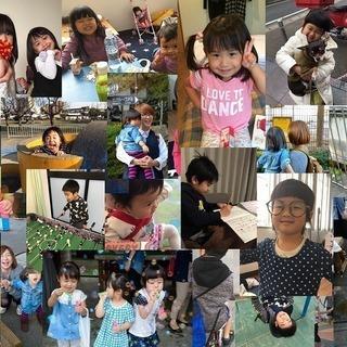 ★入会金・年会費0円★ベビーシッターサービス-株式会社 ian